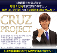 CRUZ PROJECT.PNG