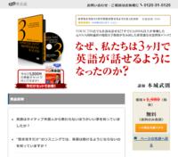 「EQ英会話」DVDブック.PNG