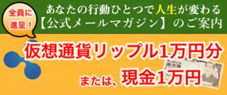 オンライン起業スクール_バナー.png