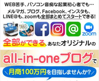 二人三脚web構築スクール3期.PNG