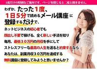 倉科まゆ公式メルマガ無料購読.jpg
