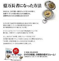 植木良太のFX投資情報_バナー.jpg
