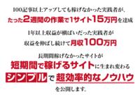 物販アフィリ教育テレビ プロジェクト 2nd.PNG
