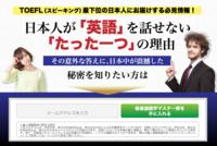 聞き違い語学.PNG