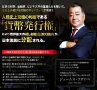 JAPAN HOPE プロジェクト.PNG