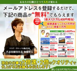 bnr_header_sozai_960_880.png