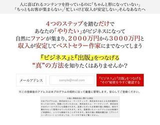 【THE MASTER】無料講座.jpg