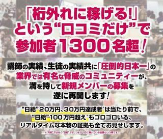 インテリジェンス倶楽部.jpg