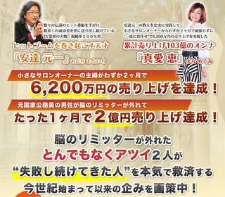 オトナの東京美ジネス大学.jpg
