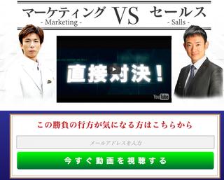 マーケティング vs セールス(dual戦略).jpg