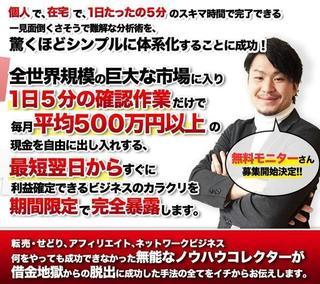 佐々木式クイックビジネス.jpg