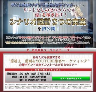 億越え動画ウェビナー.jpg