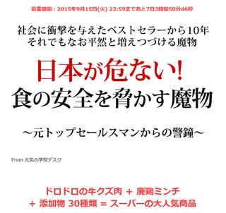 元気の学校02.jpg