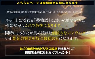 公開型コンサルティング 〜ゴミくずが黄金に変わる日〜.jpg