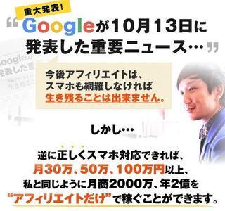 原田陽平【後継者育成プロジェクト】.jpg