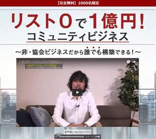 新しい成功法則「CS」無料動画プログラム.jpg