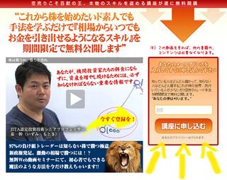 株は買うな!借りて売れ『泉式空売り』.jpg