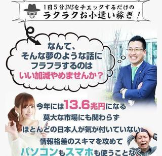 無敵のオフラインビジネスセミナー.jpg