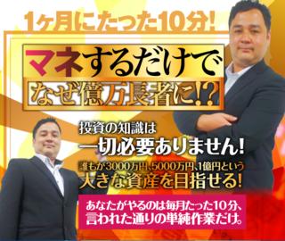 石井流・株式シグナル配信トレード.PNG