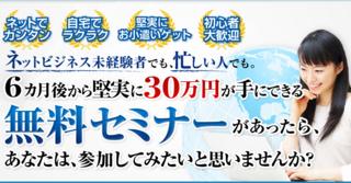 西日本海外輸入ビジネス協会 特別セミナー.jpg
