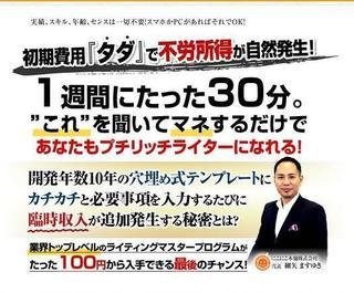 週刊ネオライティング.jpg