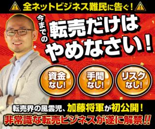 零百無双〜Commerce Info Bank〜.PNG