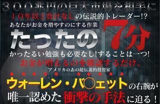 10年以上負けなしの伝説的トレーダー!?.jpg