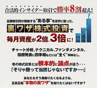 THE・裏ワザ.jpg