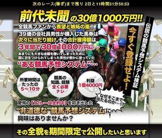 THE HORSE 〜完全予想競馬クラブ〜.jpg