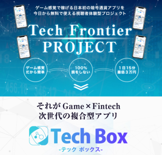 Tech Frontier Project.PNG